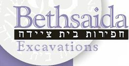 BethsaidaExcavations.jpg